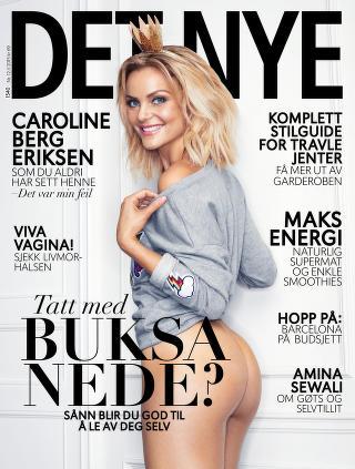 nye lek blad norske kjendiser nakenbilder